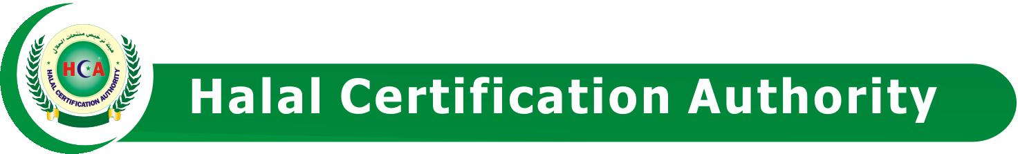 Halal Certification Authority Hca